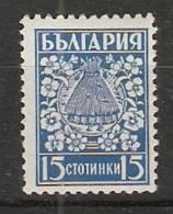 Bulgaria 1940  Beehive  (**) MNH  Mi.408 - Unused Stamps
