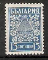 Bulgaria 1940  Beehive  (*) MH  Mi.408 - Unused Stamps