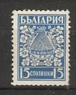 Bulgaria 1940  Beehive  (*) MNG  Mi.408 - Unused Stamps