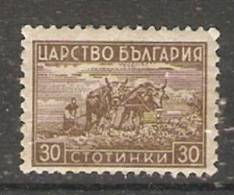 Bulgaria 1940  Beehive  (*) MH  Mi.409 - Unused Stamps