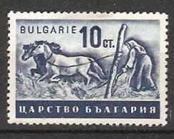 Bulgaria 1940  Agriculture  (*) MNG  Mi.413 - 1909-45 Kingdom