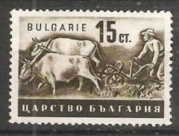 Bulgaria 1940  Agriculture  (*) MNG  Mi.415 - Unused Stamps