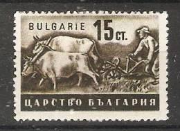 Bulgaria 1940  Agriculture  (*) MH  Mi.415 - Unused Stamps
