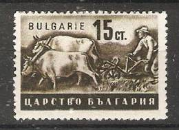Bulgaria 1940  Agriculture  (*) MH  Mi.415 - 1909-45 Kingdom