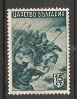 Bulgaria 1942  Bulgarian History  (**) MNH  Mi.443 - 1909-45 Kingdom
