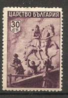 Bulgaria 1942  Bulgarian History  (**) MNH  Mi.444 - 1909-45 Kingdom