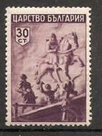 Bulgaria 1942  Bulgarian History  (**) MNH  Mi.444 - Unused Stamps