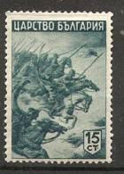 Bulgaria 1942  Bulgarian History  (*) MH  Mi.443 - Unused Stamps