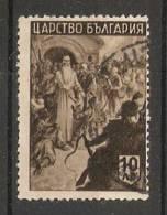 Bulgaria 1942  Bulgarian History  (o) Mi.443 - 1909-45 Kingdom