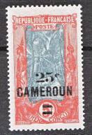 CAMEROUN   N� 103 RECTO-VERSO NEUF** LUXE