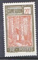 CAMEROUN   N� 112 NEUF** TTB