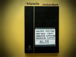 UNITED NATIONS 1954-2003 VERENIGDE NATIES NATIONS UNIES, ALL **; START 1 EURO; SEE ALL 30 PHOTOS - Sammlungen (im Alben)
