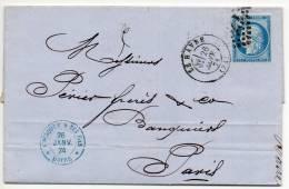 60a VARIETE BARAT/SUARNET N°33 Enfoncement Sous O De POSTES, Lettres OS Normales, Sur Lettre - 1871-1875 Ceres