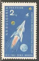 Bulgaria 1961 Mi# 1233  Used - Soviet Launching Of The Venus Space Probe - Space