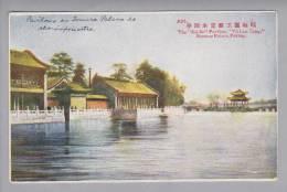 """China Shanghai 1924-09-24 """"The Sui Se Pavillon Peking - Chine"""