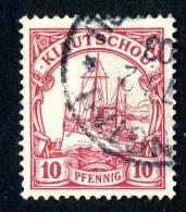 (660)  Kiautschou 1901  Mi.7 Used  Sc.12 ~~0wz (2.50 Euros) - Colony: Kiauchau
