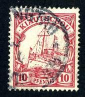 (662)  Kiautschou 1901  Mi.7 Used  Sc.12 ~~0wz (2.50 Euros) - Colony: Kiauchau