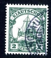 (666)  Kiautschou 1905  Mi.29b Used  Sc.34a ~~wz (2.50 Euros) - Colony: Kiauchau
