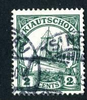 (675)  Kiautschou 1905  Mi.29b Used  Sc.34 ~ (2.50 Euros) - Colony: Kiauchau