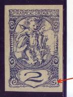 NEWSPAPER STAMPS-2 VIN-ERROR-SHS-SLOVENIA-YUGOSLAVIA-1919 - Zeitungsmarken