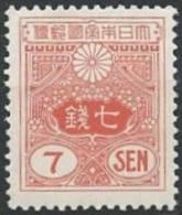 JAPON - 7 S. Rouge-orange Neuf TB Avec Filigrane C - Unused Stamps