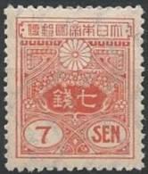 JAPON - 7 S. Rouge-orange Neuf TB Avec Filigrane A - Unused Stamps
