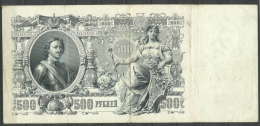 Imperial RUSSLAND RUSSIA Russie Banknote 500 Roubles Bank Note 1912 - Russie