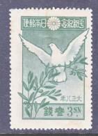 Japan 156    * - Unused Stamps