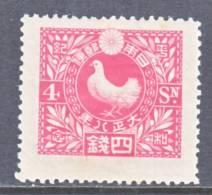 Japan 157    * - Japan