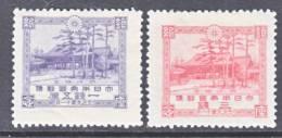 Japan 161-2    * - Unused Stamps