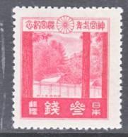 Japan 207    * - 1926-89 Emperor Hirohito (Showa Era)