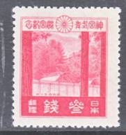 Japan 207    * - Unused Stamps