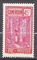 CAMEROUN   N� 118 NEUF** LUXE