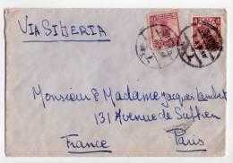 CHINE CHINA SHANGHAI 1931 VIA SIBERIA PARIS FRANCE - Chine
