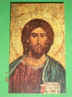 FB Icon N°11 - Santino F.lli Bonella - Images Religieuses