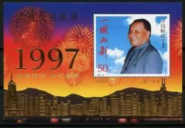1291. CHINA (1997 - 2000) - 1997-10 - Return Of Hong Kong To China MS Gold Print 2000 - 1 - 1949 - ... People's Republic