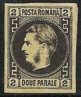 RUMANIA 1866/67 - Yvert #14 - MLH * - 1858-1880 Moldavia & Principado