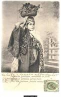 11587 ROPIT JERUSALEM To Cairo (Egypt), Carte Postale, 14/04/1904