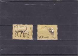 China 3156/57 - 1949 - ... Repubblica Popolare