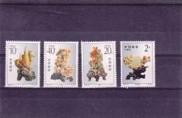 China 3148/51 - Neufs