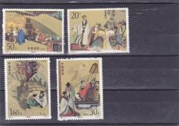 China 3126/29 - 1949 - ... République Populaire