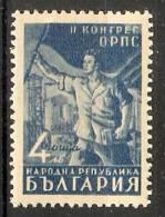 Bulgaria 1948  O.R.P.S. Congress  (**) MNH  Mi.629 - 1945-59 People's Republic
