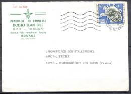 COTE D IVOIRE   Lettre  Cachet  BOUAKE  Le 14 10 1975   Par Avion Pour 69260 CHARBONNIERES LES BAINS - Côte D'Ivoire (1960-...)