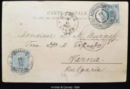 14184 Adrianopel Nach Varna (Bulgarie), Auf Constantinopel AK 18/11/1900 - Levant Autrichien