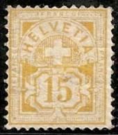 SUIZA 1882/99 - Yvert #69 - VFU - Nuevos