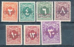 EGYPT 1952 POSTAGE DUES  SC J 40-46 OVERPRINTED SET VF MNH - Officials