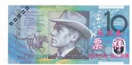 BILLET DE 10 DOLLARS AUSTRALIA - Fakes & Specimens
