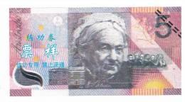 BILLET DE 5 DOLLARS AUSTRALIA - Fakes & Specimens