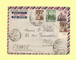 Lettre Du Caire Pour Paris - Égypte