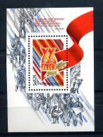 Russie  -  Blocs  :  Yv  189  ** - Blocs & Feuillets